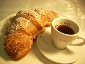 שובר מתנה הפסקת קפה ומאפה
