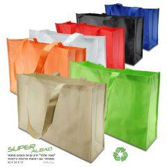 מוצרים ירוקים