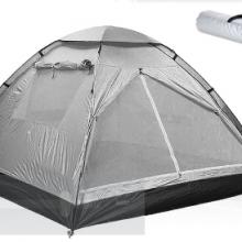 אוהל לארבעה