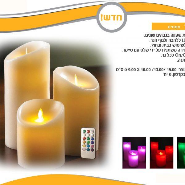 נרות עם תאורת לד